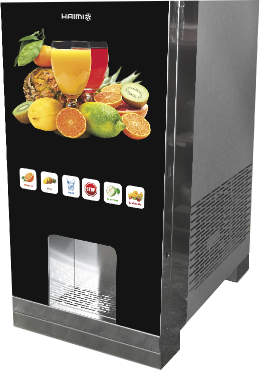 Beverage dispenser and orange juice machine